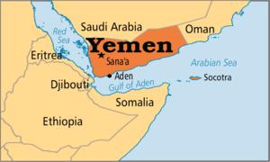 Clean Room Furniture exporter in Yemen, Saudi Arabia, Oman, Somalia